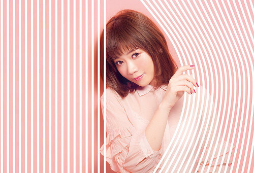 MACO - Sweet Memory [PV Legendado]