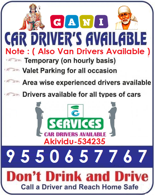 gani car & van opting drivers in akividu