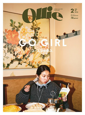 Ollie 2020年02月号 zip online dl and discussion