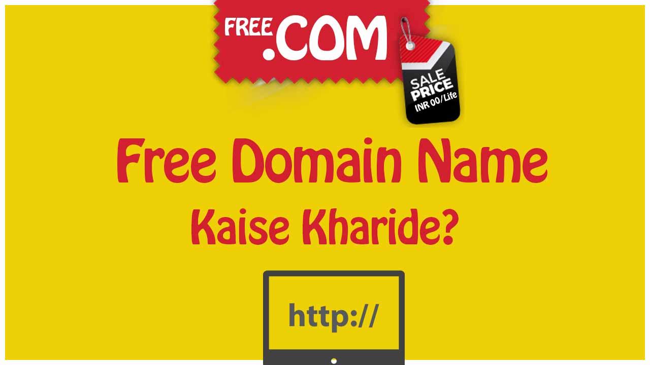 Free Domain Name Kaise Kharide, .com free Domain registeration hindi, free Domain registeration