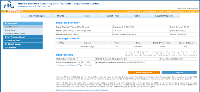 How to Book IRCTC Tatkal Tickets Faster