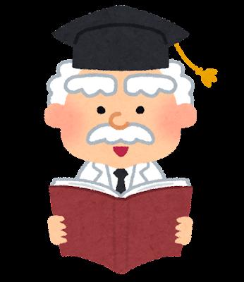 本を読む博士のイラスト