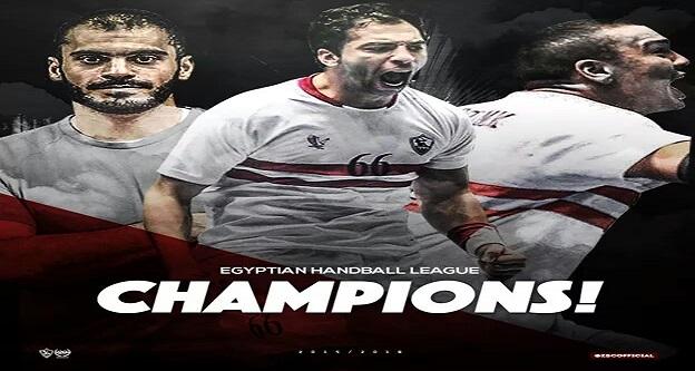 أبطال اليد تصعد الي نصف نهائي البطولة الافريقية بعد الفوز علي