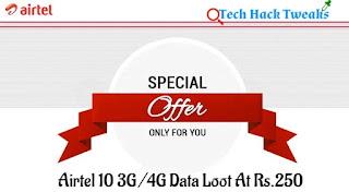 Airtel Data Loot – Get 10 GB Free 4G/3G Data for Samsung Galaxy J Series (Trick Added)