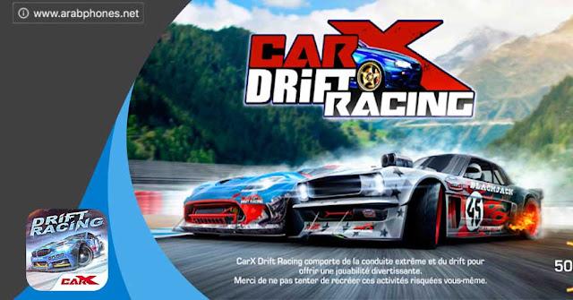 تحميل لعبة Carx Drift Racing مهكرة آخر اصدار للأندرويد