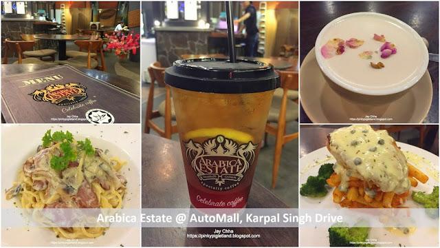 Arabica Estate @ AutoMall, Karpal Singh Drive