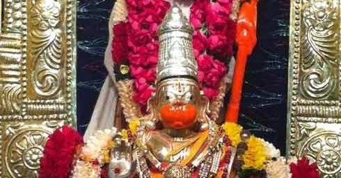 Karya Siddhi Hanuman Puja   Hindu Blog