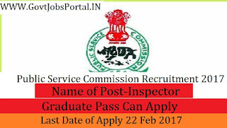 Public Service Commission Recruitment 2017-Inspector Officer & Sub Editor Post