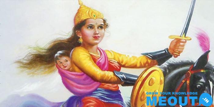 रानी लक्ष्मी बाई का जीवन परिचय Rani Laxmi bai biography in hindi