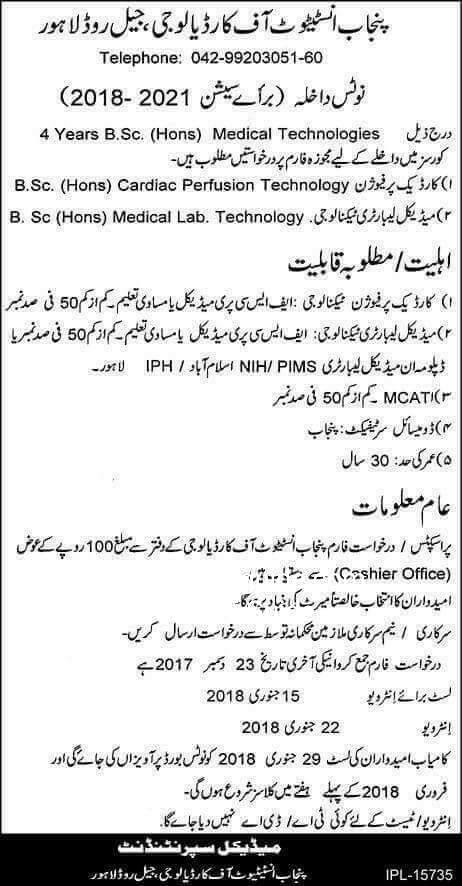Punjab Institute of Cardiology Admission 2018   MDCAT Guide