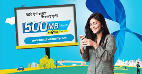 Grameenphone 500MB at 5TK