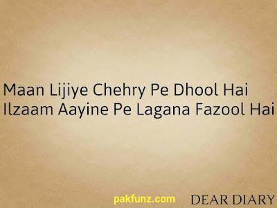 Dear Diary Love Quotes and Shayari HD Images 6