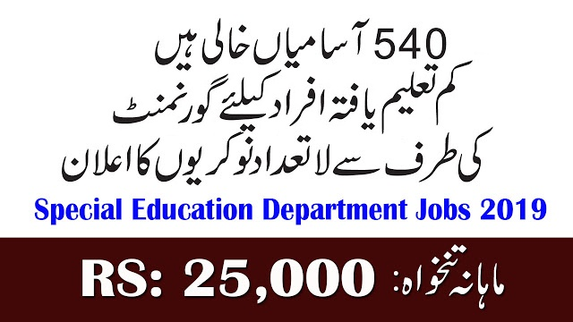 special education department jobs 2019,special education department jobs,jobs in special education department,education department jobs,special education jobs 2019,special education department,education department,special education department punjab jobs 2019,special education department   2019 latest jobs,special education department job 2019,special education department jobs 2018,education department jobs 2019