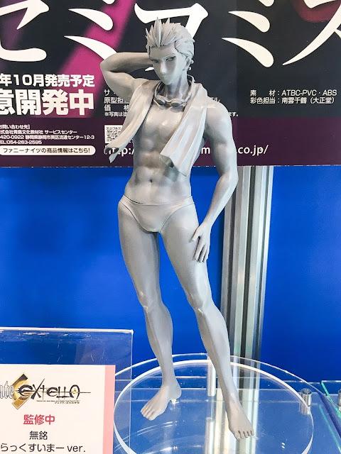 Fate/Extella – Archer Black Swimmer