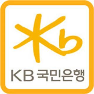 KB국민은행 징검다리론