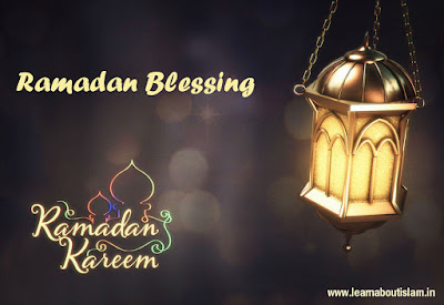 Blessings and Virtues of Ramadan | Ramadan ki Fazilat