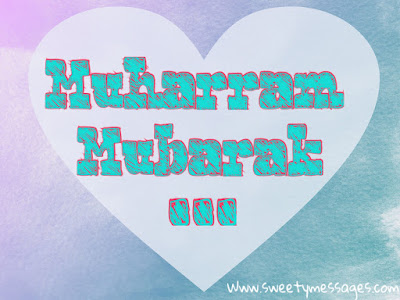 muharram mubarak cards