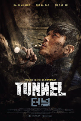 The Tunnel 2016 DVD R1 NTSC Sub