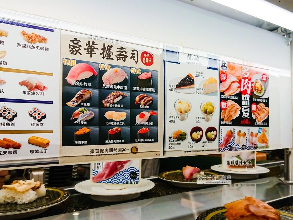hama壽司,日本迴轉壽司連鎖店,南京復興站壽司,藏壽司壽司郎はま壽司,壽司推薦