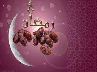 ramadan mubarak images for fb dp