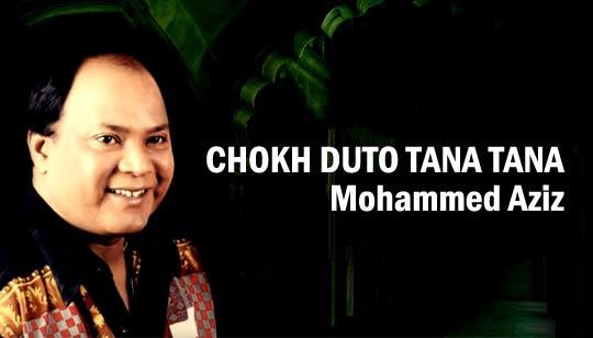 Chokh Duto Tana Tana Thot Duto lal - Mohammed Aziz