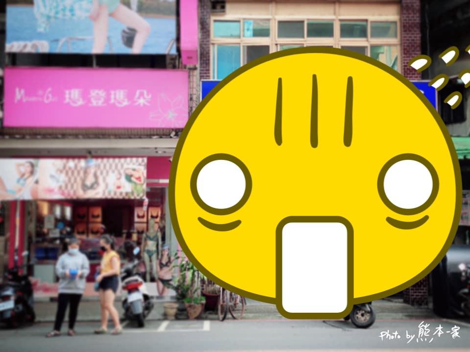 泰國豐米店我一定是太想念泰國之旅XD