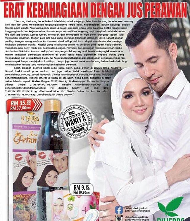 Perawan Gold D Herbs 2019 Beauty Kiosk