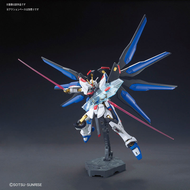 HGCE 1/144 Strike Freedom Gundam REVIVE ver. - Release Info, Box Art and Official Images
