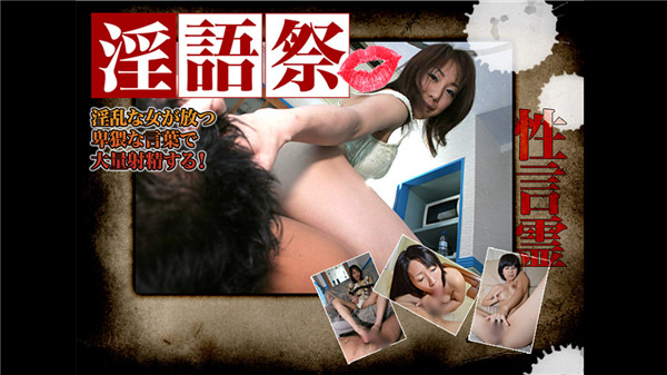 UNCENSORED H0930 ki190102 エッチな0930 淫語祭, AV uncensored