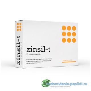 Цинсил-Т – препарат на основе цинка, глицина и пиридоксина (витамина В6)