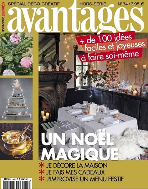 Télécharger  : Avantages => Magazine féminin.