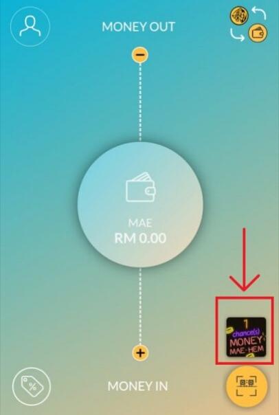 Cara Daftar dan Aktifkan Maybank MAE