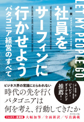 https://honto.jp/netstore/pd-book_28479229.html