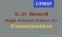 up board 10th time table 2018 - upmsp high school date sheet 2018