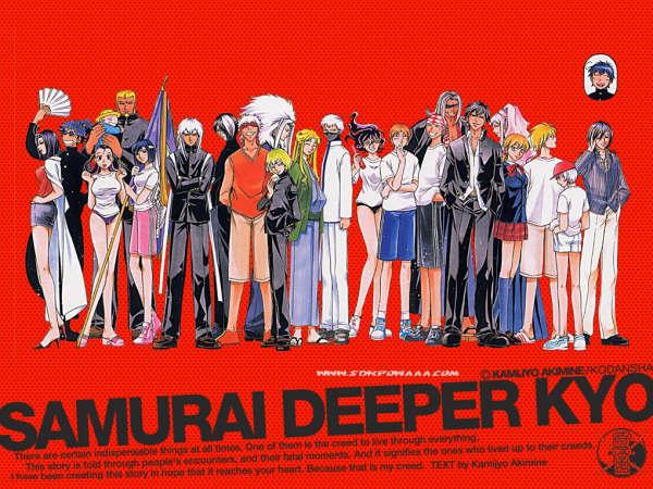 Samurai Deeper Kyo Subtitle Indonesia