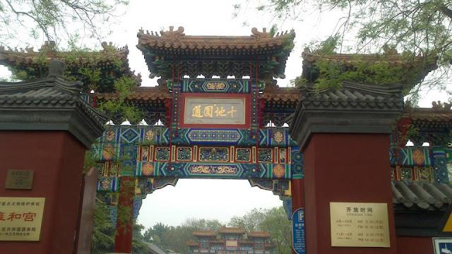 Templo de Yonghe o Palacio de la Paz y la Armonía (Beijing)
