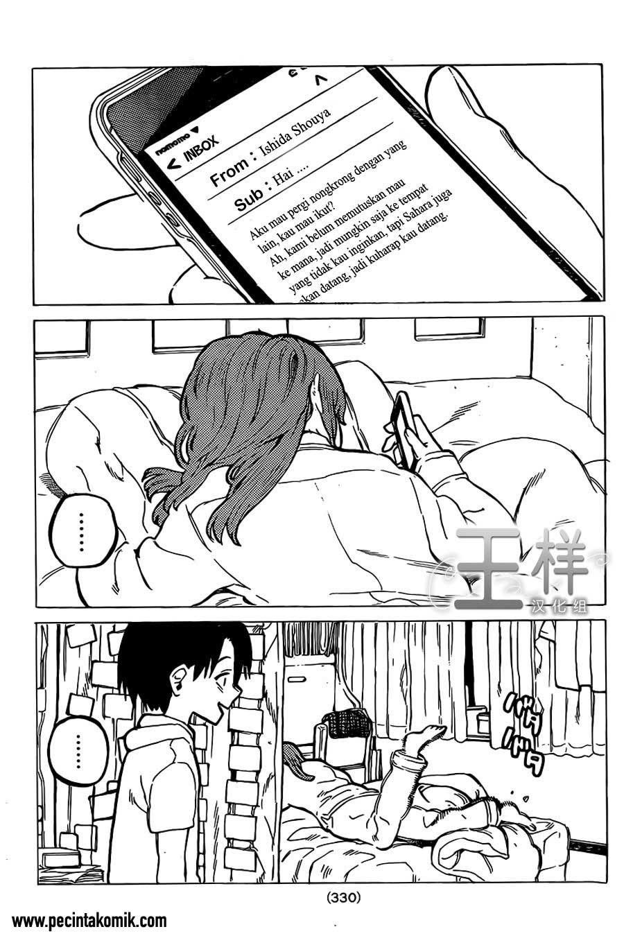 Koe no Katachi Chapter 24-19