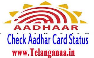How to Check Aadhar Card Status - Aadhar Card Status