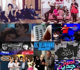 Ramadan 2017: Grilles de programmation des TV tunisiennes (horaires de diffusion)