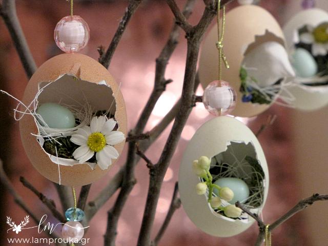 αληθινά αυγά που μετατράπηκαν σε μικρές φωλίτσες