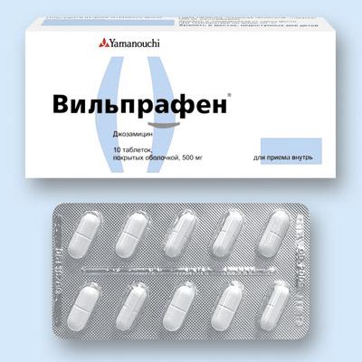 Какие таблетки от цистита принимаются однократно