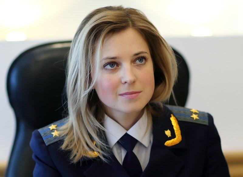 Natalia Poklonskaya - photos, videos, news about Crimeas