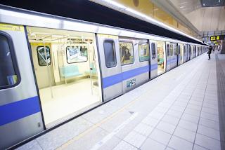 MRT Ratangga