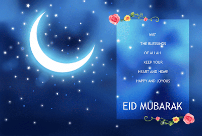 Eid mubarak 2016: sweet messages of eid cards