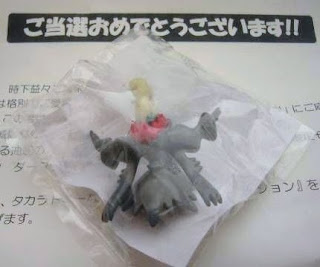 Darkrai figure slow glow version Tomy Monster Collection 2008 promo