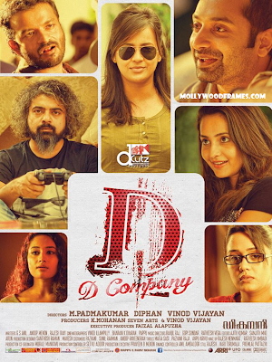 malayalam movie d company images