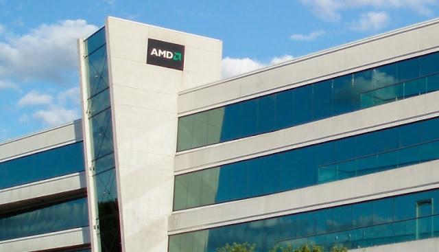 здание компании AMD