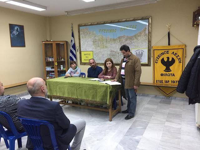 Νέο Δ.Σ. εξελέγη στην Εύξεινο Λέσχη Φιλώτα