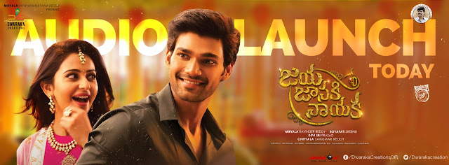 Watch Jaya Janaki Naayaka Official Trailer | Bellamkonda Srinivas | Rakul Preeet Singh | Boyapati Srinu  #JayaJanakiNayaka latest 2017 Telugu movie ft. Bellamkonda Sreenivas, Rakul Preet, Pragya Jaiswal, Catherine Tresa, Jagapathi Babu, Dhanya Balakrishna and Ester Noronha. Devi Sri Prasad / DSP composed music for #JJN. Directed by Boyapati Srinu and produced by Miryala Ravinder Reddy.