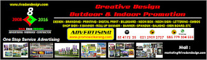 Divisi Advertising Riva dan Design